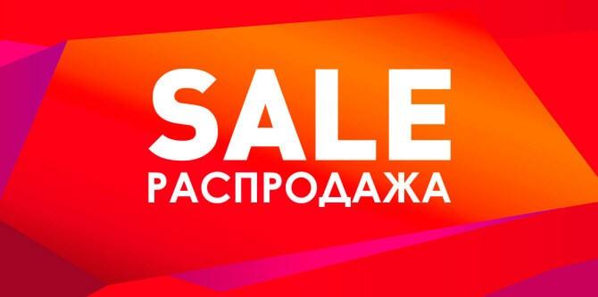 Топ 7 товаров с огромной скидкой на распродаже 11.11. AliExpress.