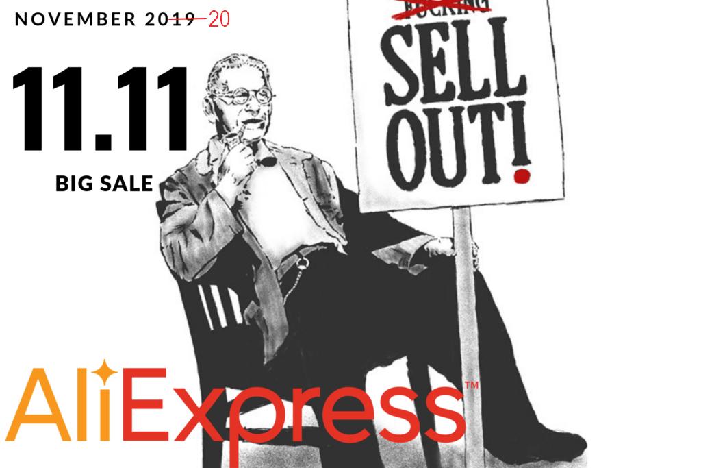 11 - 11 AliExpress Shopping Festival